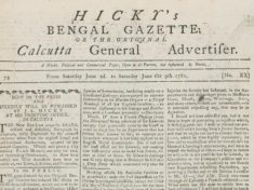 India's first newspaper